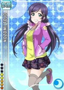 nozomi-sr-gazou-baseball