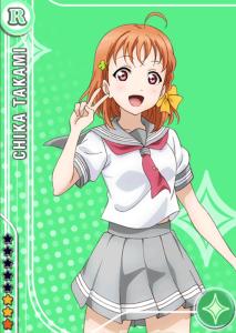 takami-chika-r-gazou