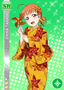 chika-sr-gazou-yukatahen