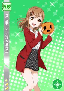 hanamaru-sr-halloween-kakuseimae