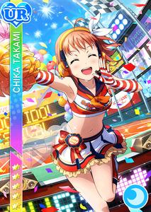 chika-ur-gazou-cheer-kakusei