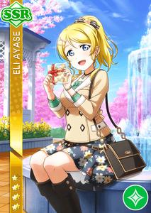 eri-ssr-flower-gazou