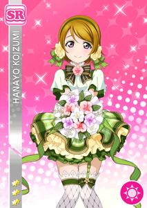 hanayo-sr-flower-gazou2