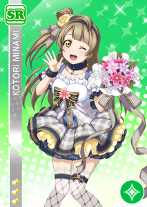 kotori-sr-flower-gazou-2