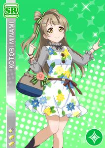kotori-sr-gazou-flower-1