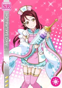 riko-sr-gazou-shokugyou-kakusei
