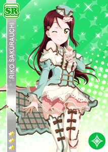 riko-sr-whiteday-kakusei