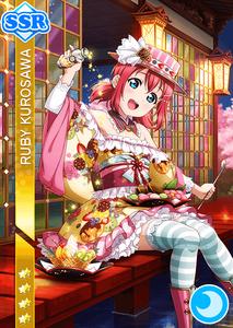 ruby-ssr-shokugyou-kakusei