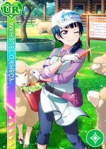 yoshiko-ur-gazou-animal-1